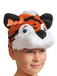 Карнавальная маска-<b>шапочка</b> Тигрица КАРНАВАЛОФФ 7572729 ...