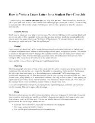 cover letter part time job template cover letter part time job