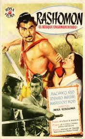 rashomon csl tacoma film club ite rashomon 832258272 large