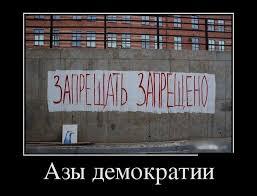 Автора памятки туристам о посещении Крыма объявили в федеральный розыск в РФ - Цензор.НЕТ 9012
