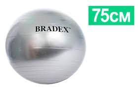 <b>Мяч</b> для фитнеса «<b>ФИТБОЛ</b>-<b>75</b>» купить оптом - <b>SF</b> 0017 <b>Bradex</b> ...