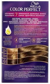 Купить <b>Wella</b> Color Perfect <b>Стойкая крем</b>-<b>краска для</b> волос, 7/0 ...