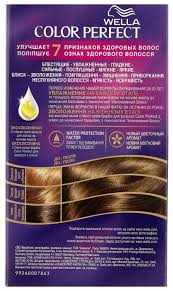 Купить <b>Wella Color</b> Perfect Стойкая <b>крем</b>-<b>краска для волос</b>, 7/0 ...
