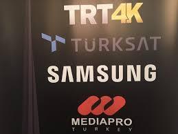Резултат с изображение за TRT 4k