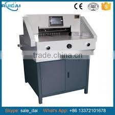Electric Guillotine Paper Cutter of Duplicated Machines from China ...