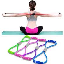 <b>8 word</b> fitness rope