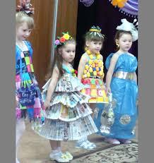 костюмы из мусора | Платье из газет, Переработанная одежда и ...