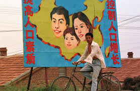 s one child policy propaganda posters over the years wsj