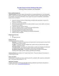 good resume description substitute teacher substitute teacher resume job description template