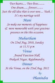 Hindi Wedding Cards | Unique Wedding Gallery via Relatably.com