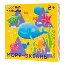 <b>Настольная игра ПРОСТЫЕ ПРАВИЛА</b> Моря-Океаны — купить в ...