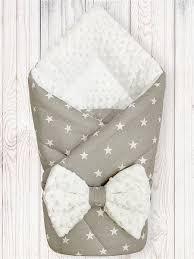 Конверт-одеяло на выписку <b>CherryMom</b> 6115044 в интернет ...
