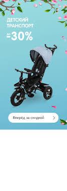 Производители детских товаров - Дочки-Сыночки
