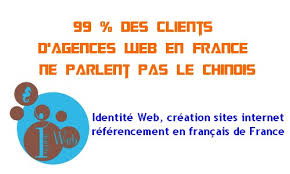 Agence web française