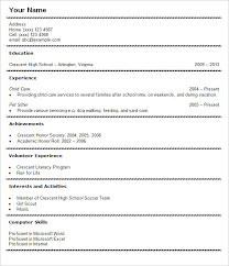 Combination Resume Sample Administrative Student Services pg