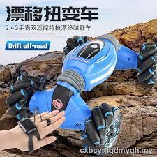 ﺴCross-border trill hot style <b>2.4 G</b> watch control double remote car ...