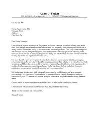 sample manager cover letter sample management    restaurant manager cover letter restaurant manager resume cover letter sample management cover letter