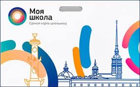 Официальный сайт ГБОУ № 507 Московского района Санкт ...