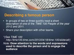 Narrative Essay Presentation