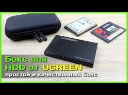 <b>Внешний корпус</b> для жесткого диска от ORICO из Китая - YouTube