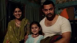 Image result for Dangal (2016) movie stills