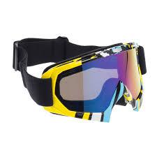 <b>Горнолыжные очки Exparc</b>, 15653-6 — Зима | Спорт | Цвета ...