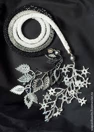 """Лариат """"Старая зимняя песня"""" - черный,белый,листик ..."""