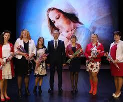 Шесть борисовчанок награждены <b>орденом</b> Матери - Единство ...