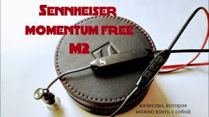 Обзор <b>Sennheiser Momentum</b> Free (<b>M2 IEBT</b> SW) - YouTube
