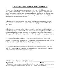 college scholarship essay format volunteer service essay large images guru