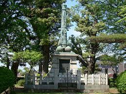 「高島秋帆」の画像検索結果