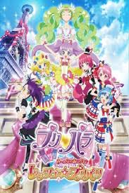 PriPara Movie: Mi~nna no Akogare♪ Let's Go☆Prix