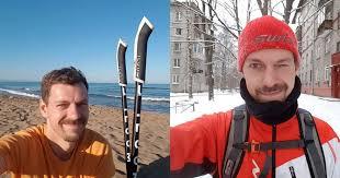 Что я узнал, пройдя 1000 километров <b>скандинавской</b> ходьбой