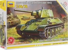 <b>Звезда Сборная модель Советский</b> средний танк Т-34/76 (1943 г ...