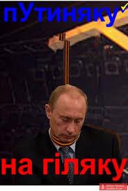 После вторжения боевиков в Луганске погибли 64 мирных жителя: 215 - получили ранения - Цензор.НЕТ 1392