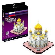 Объемный 3D пазл <b>CUBICFUN Храм Христа</b> Спасителя 2 (Россия)