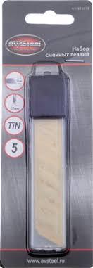 <b>Лезвия для ножа AV</b> Steel 18мм 5шт Extra Strong AV-910018 ...