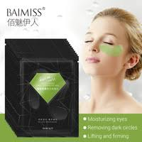 Group - Shop Cheap Group from China Group Suppliers at BAIMISS ...
