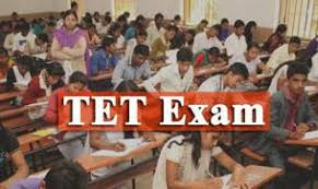 Image result for tntet exam