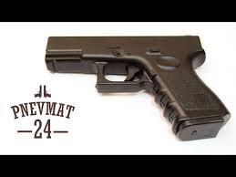 <b>Пистолет</b> Glock 17 <b>страйкбольный Galaxy G</b>.<b>15</b>+ (с кобурой ...