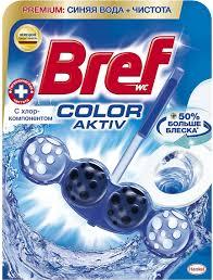 Блок туалетный Bref Color Aktiv, c Хлор-компонентом, подвесной ...