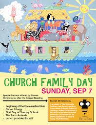 greek orthodox church of the hamptons family day this sunday 2014 familyday