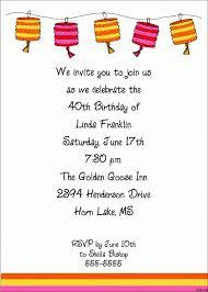 birthday party invitation wording adults birthday party invitation template birthday party invitation wording adults birthday party invitation wording