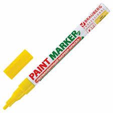 <b>Маркер</b>-<b>краска лаковый</b> (<b>paint marker</b>) 2 мм, ЖЕЛТЫЙ, БЕЗ ...