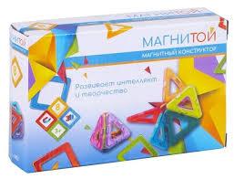 <b>Магнитный конструктор Магнитой</b> LL-1002 <b>8</b> треуго... — купить ...