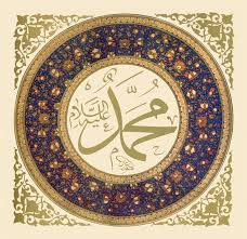 Image result for akhlak rasulullah sebagai suami
