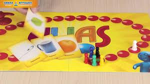 Настольная игра Alias Junior (<b>Скажи иначе</b> для малышей), Tactic ...