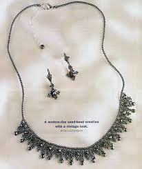 <b>Серебристое колье</b> / <b>Колье</b>, бусы, ожерелья, Серьги | Схемы для ...