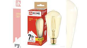 <b>Лампа</b> сд <b>LED</b>-<b>ST64</b>-<b>deco</b> 7вт 230В Е27 3000К 630лм зо купить в ...