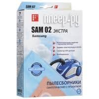 Купить <b>HEPA</b>-<b>фильтр Magic Power MP-H12EL1</b> для Electrolux по ...